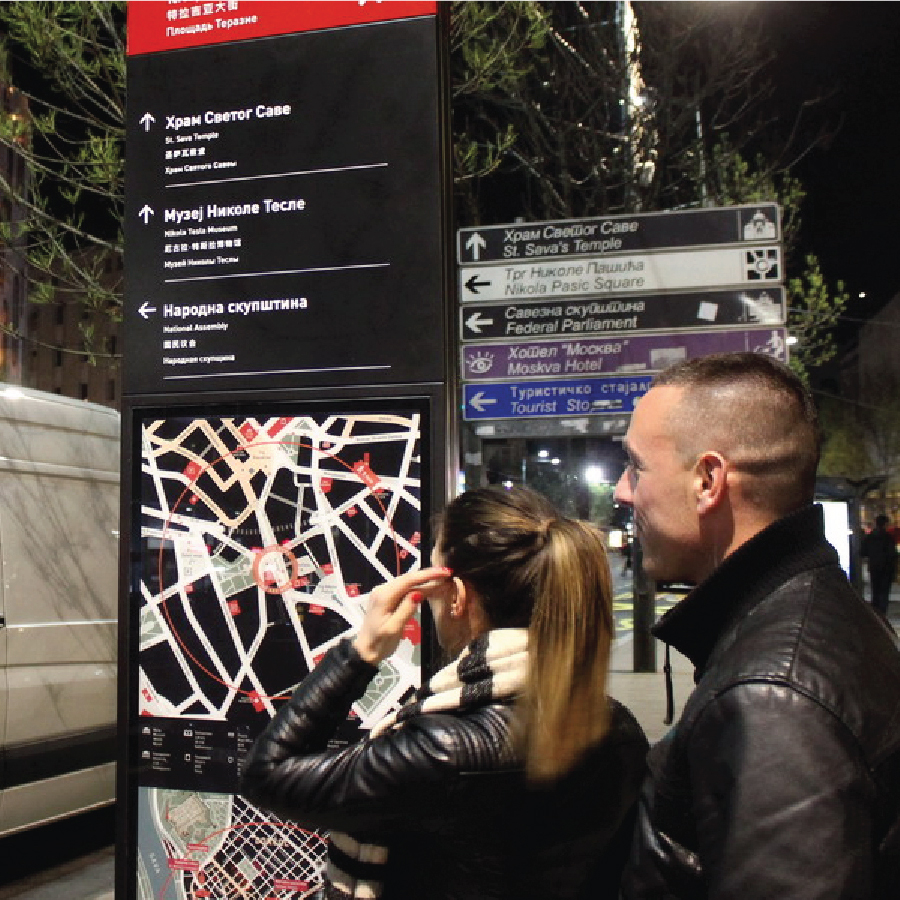 Wayfinding in Belgrade