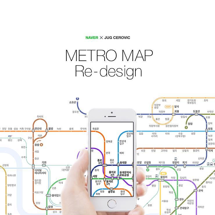 Seoul Metro Map Redesign