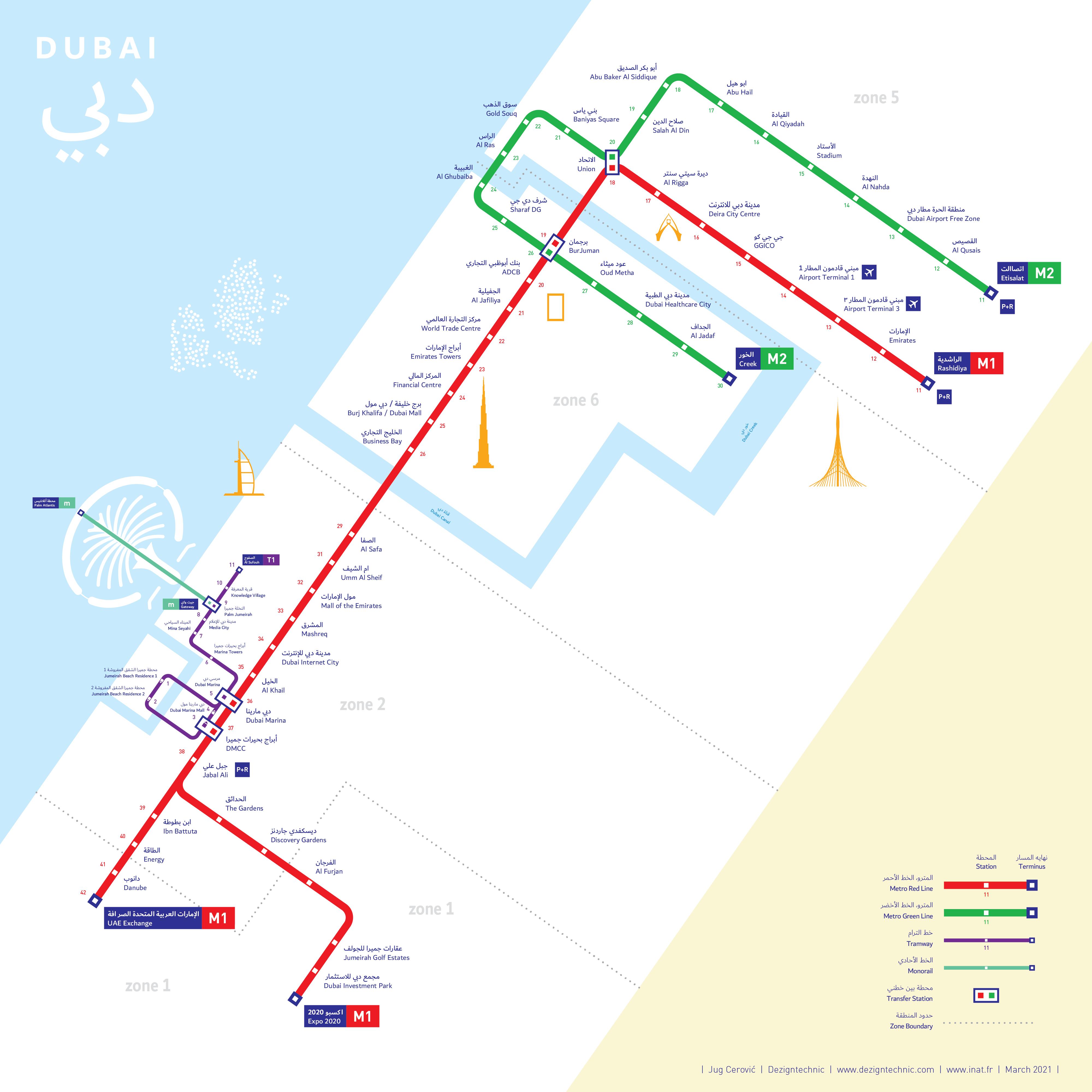 Copenhagen Metro Map Pdf